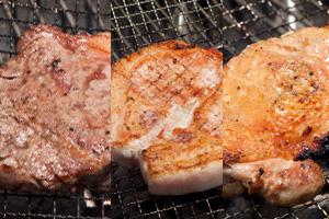 国産肉3種